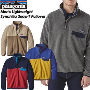 パタゴニアとユニクロのフリースの違いは?メンズ・おすすめのシンチラ(スナップt・ジャケット・パンツ)をご紹介!