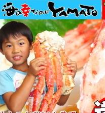 楽天ランキング1位!「海の幸なのにYAMATO」の特大タラバガニ(ロシア産) | 通販・蟹(かに・カニ)口コミ