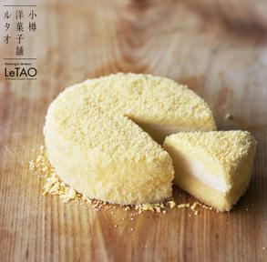 ルタオのドゥーブルフロマージュはおいしいの?北海道土産の定番チーズケーキの魅力を口コミから探ってみた。