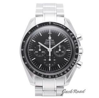 人気の腕時計オメガを無金利ローンで。楽天おすすめ店はコチラ | スピードマスター・シーマスター