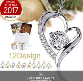 スワロフスキー オープンハートのネックレスは彼女、娘、妻へのプレゼントに最適! ダイヤモンドと同等に輝くジルコニアの秘密とは?
