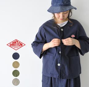 春先のダントンはコートやカバーオール(ワークジャケット)がおすすめ!ビームス別注品も。