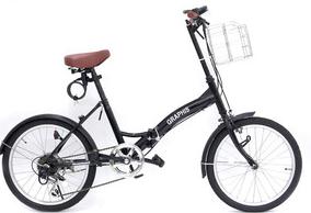 楽天で一番人気の自転車はコチラ!新生活の必需品を格安で!!