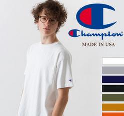 シンプルなチャンピオンの無地・ロゴTシャツはメンズ、レディースとも1枚持っていれば便利!| 楽天・通販