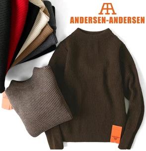 アンデルセンアンデルセンのニットの評判、サイズ感は? | 楽天・通販