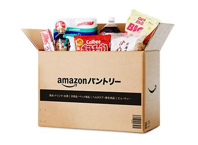 amazonパントリー 冷凍食品 通販