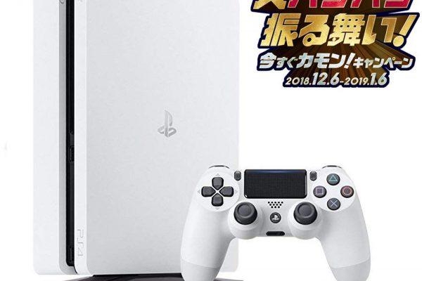 amazonのサイバーマンデー。PS4のセール期間は? ソフトの無料ダウンロードも!